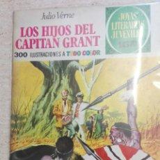 Tebeos: JOYAS LITERARIAS JUVENILES NÚM. 9 - LOS HIJOS DEL CAPITAN GRANT - PRIMERA EDICIÓN. Lote 125147839
