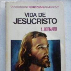 Tebeos: HISTORIAS SELECCIÓN, 6 LIBROS, RICARDO CORAZON DE LEON, DICK TURPIN, JULIO CESAR, MIGUEL STROGOFF,. Lote 125169787