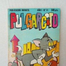 Tebeos: PULGARCITO Nº 31. TETE COHETE, PARDO Y PARDITO, LOS PITUFOS.... Lote 125312415