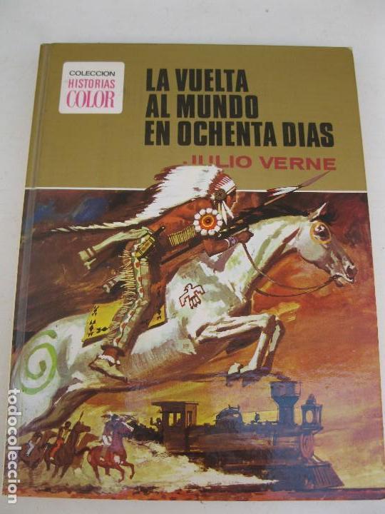 LA VUELTA AL MUNDO EN OCHENTA DIAS - JULIO VERNE - HISTORIAS COLOR - SERIE J. VERNE Nº 3 - BRUGUERA. (Tebeos y Comics - Bruguera - Otros)
