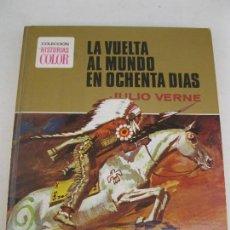 Tebeos: LA VUELTA AL MUNDO EN OCHENTA DIAS - JULIO VERNE - HISTORIAS COLOR - SERIE J. VERNE Nº 3 - BRUGUERA.. Lote 125399795
