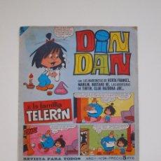 Tebeos: DIN DAN Nº 24 - AÑO I - REVISTA PARA TODOS - PRIMERA EPOCA - EDITORIAL BRUGUERA 1965 - TIN TIN. Lote 125402723