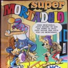 Tebeos: COMIC N°95 SUPER MORTADELO 1972. Lote 125880491