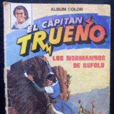 Tebeos: EL CAPITÁN TRUENO COLECCIÓN COMPLETA DE 12 NÚMEROS EDITORIAL BRUGUERA. Lote 126005035