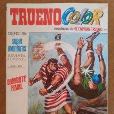 Tebeos: TRUENO COLOR Nº 231 - BRUGUERA - MUY BUEN ESTADO. Lote 234534510