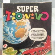 Tebeos: COMIC SUPER TIO VIVO EXTRA 1981. Lote 126795719