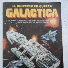 Tebeos: GALACTICA. EL UNIVERSO EN GUERRA . EDITORIAL BRUGERA 1979.. Lote 126958091