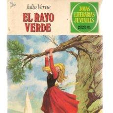 Tebeos: JOYAS LITERARIAS JUVENILES. Nº 142. EL RAYO VERDE. JULIO VERNE. 3ª EDC. 1981.(ST/B101). Lote 127931799
