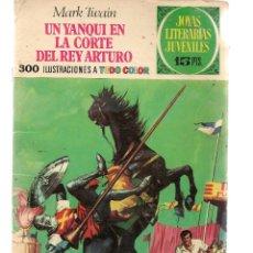 Tebeos: JOYAS LITERARIAS JUVENILES. Nº 5. UN YANQUI EN LA CIRTE DEL REY ARTURO. 1ª EDC. 1970. (ST/B101). Lote 127933431