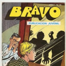 Tebeos: BRAVO Nº 10 - INSPECTOR DAN Nº 5 - EDITORIAL BRUGUERA - 1976 - 16 PP -. Lote 128021363