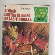 Tebeos: JOYAS LITERARIAS JUVENILES-BRUGUERA-AÑO 1978-COLOR-SERIE VERDE-FORMATO GRAPA-Nº 203. Lote 128039475