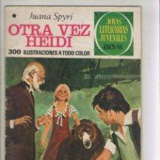 Tebeos: JOYAS LITERARIAS JUVENILES-BRUGUERA-AÑO 1978-COLOR-SERIE VERDE-FORMATO GRAPA-Nº 140. Lote 128039679