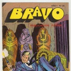 Tebeos: BRAVO Nº 36 - INSPECTOR DAN Nº 18 - EDITORIAL BRUGUERA - 1976 - 16 PP -. Lote 128112495