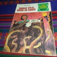 Tebeos: BUEN ESTADO, JOYAS LITERARIAS JUVENILES Nº 202 SIMBAD EN EL REINO DE AHMIN. BRUGUERA 1ª ED. 1978.. Lote 128311775