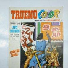 Tebeos: CAPITAN TRUENO COLOR. COLECCION SUPER AVENTURAS Nº 71. CONTRA TODOS. REVISTA Nº 1213. TDKC36. Lote 128331767