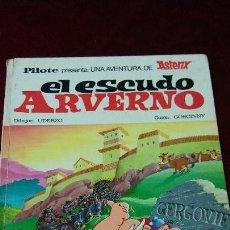 Tebeos: ASTÉRIX EL ESCUDO ARVERNO. Lote 128637335