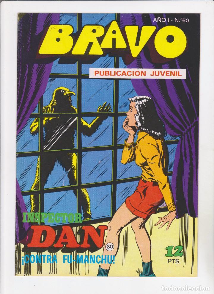 BRAVO. INSPECTOR DAN - NÚMERO 30: ¡CONTRA FU-MANCHÚ! - PERFECTO ESTADO (Tebeos y Comics - Bruguera - Inspector Dan)