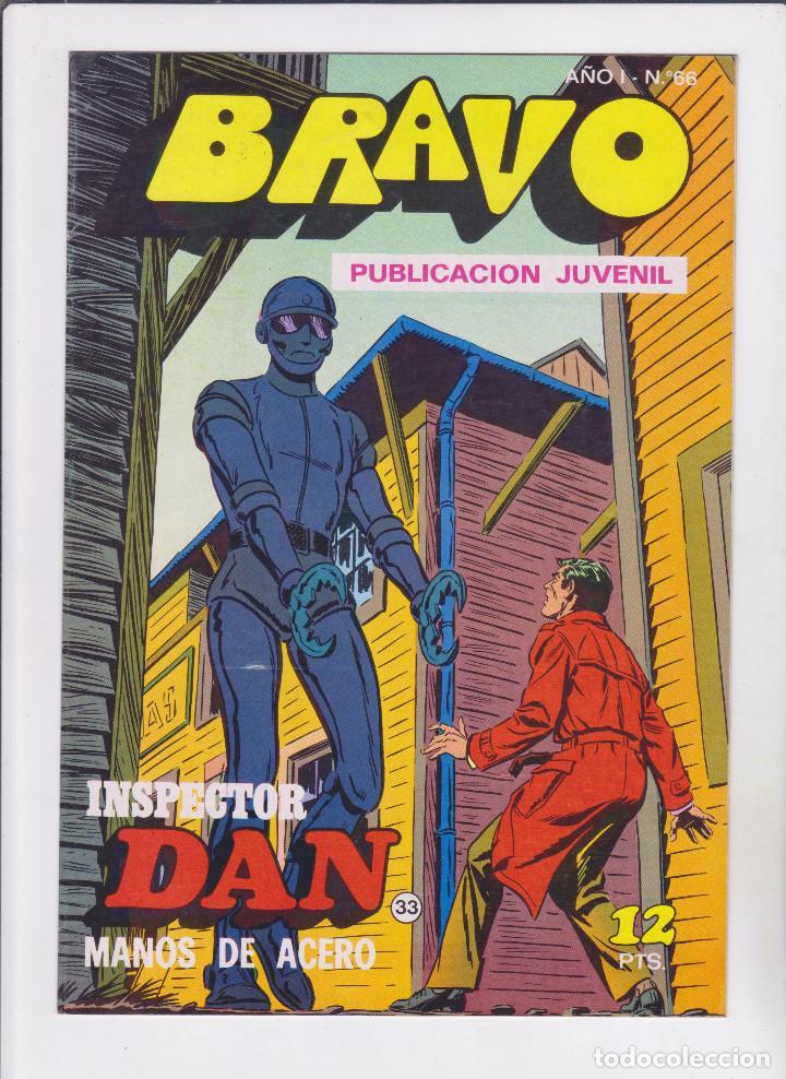 BRAVO. INSPECTOR DAN - NÚMERO 33: MANOS DE ACERO - PERFECTO ESTADO (Tebeos y Comics - Bruguera - Bravo)