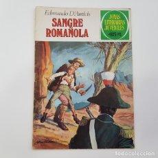 Tebeos: SANGRE ROMAÑOLA,EDMUNDO D'AMICIS,JOYAS LITERARIAS Nº 84,BRUGUERA,1979. Lote 137745265