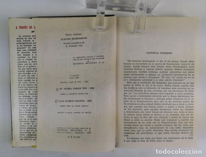 Tebeos: LOTE DE 13 VOLÚMENES BRUGUERA. VARIOS AUTORES. BARCELONA. 1958/1963. - Foto 30 - 130175383