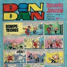 Tebeos: DIN DAN Nº 82 - BRUGUERA 1969 - EL DE LA FOTO. Lote 130344994