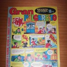 Tebeos: GRAN PULGARCITO - NÚMERO 54 - AÑO 1970 - PERFECTO ESTADO. Lote 130842216