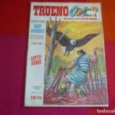 Tebeos: TRUENO COLOR Nº 87 CAPTURADOS AÑO IX 2ª SEGUNDA EPOCA BRUGUERA 15 PTS EL CAPITAN TRUENO. Lote 131033956
