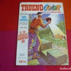 Tebeos: TRUENO COLOR Nº 93 EL TORREON AÑO X 2ª SEGUNDA EPOCA BRUGUERA 15 PTS EL CAPITAN TRUENO. Lote 131034064