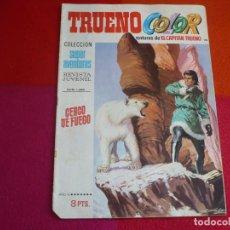 Tebeos: TRUENO COLOR Nº 116 CERCO DE FUEGO AÑO III 1ª PRIMERA EPOCA BRUGUERA 8 PTS EL CAPITAN TRUENO. Lote 131034160