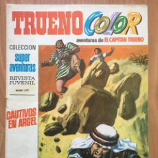 Tebeos: CAPITAN TRUENO COLOR. AÑO 1 Nº 25. COLECCION: SUPER AVENTURAS - PRIMERA EPOCA. Lote 131034429