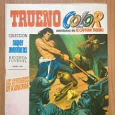 Tebeos: CAPITAN TRUENO COLOR. AÑO 1 Nº 17. COLECCION: SUPER AVENTURAS - PRIMERA EPOCA. Lote 131034641