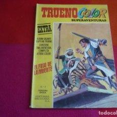 Tebeos: TRUENO COLOR EXTRA 2 EL FOSO DE LA MUERTE 3ª TERCERA EPOCA BRUGUERA EL CAPITAN TRUENO SUPERAVENTURAS. Lote 131034736