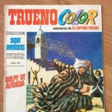 Tebeos: CAPITAN TRUENO COLOR. AÑO 1 Nº 26. COLECCION: SUPER AVENTURAS - PRIMERA EPOCA. Lote 131047303