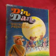 Tebeos: DIN DAN. EXTRA DE PRIMAVERA. EDITORIAL BRUGUERA. 1974. Lote 131060856