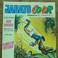 Tebeos: JABATO COLOR Nº 105 (BRUGUERA 1ª EPOCA 1971). Lote 131363222