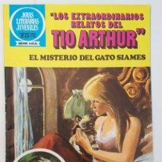 Tebeos: LOS EXTRAORDINARIOS RELATOS DEL TIO ARTHUR. JOYAS LITERARIAS. Lote 131978415