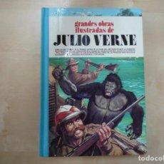 Tebeos: GRANDES OBRAS ILUSTRADAS DE JULIO VERNE, VOLUMEN 5. Lote 132079906