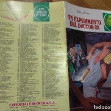 Tebeos: JOYAS LITERARIAS JUVENILES Nº 238 UN EXPERIMENTO DEL DOCTOR OX. BRUGUERA 1ª ED. Lote 132578630