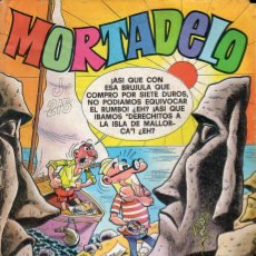 Tebeos: MORTADELO EXTRA DE VERANO 1978. Lote 132975958