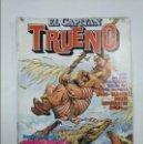Tebeos: EL CAPITAN TRUENO - Nº 7 - AÑO I - 1ª ÉPOCA - 1986. TDKC20. Lote 132977402