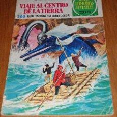 Tebeos: VIAJE AL CENTRO DE LA TIERRA AÑO 1975. Lote 133154650