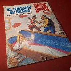 Tebeos: EL CORSARIO DE HIERRO 43 JOYAS LITERARIAS JUVENILES BRUGUERA. Lote 133188190