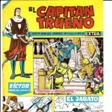 Tebeos: CAPITAN TRUENO EXTRA -AÑO IV NUM. 259 -SOLICITE LOS NÚMEROS QUE LE FALTEN-. Lote 133212734