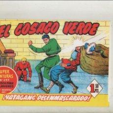 Tebeos: EL COSACO VERDE-BRUGUERA-FACSIMIL-APAISADO-B/N-REEDICION-AÑO 1960-Nº 6-YATAGANG DESENMASCARADO. Lote 133212750