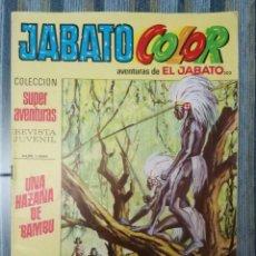 Tebeos: JABATO COLOR (PRIMERA EPOCA) N° 202 (BRUGUERA 1973). Lote 133434826