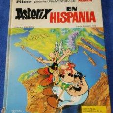 Tebeos: ASTERIX EN HISPANIA - ASTERIX - PILOTE - BRUGUERA - 1ª EDICIÓN (1970). Lote 133670734