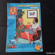 Tebeos: EL DDT Nº 354 EDITORIAL BRUGUERA. Lote 133780710