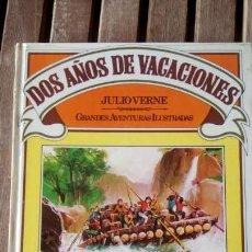 Tebeos: DOS AÑOS DE VACACIONES DE JULIO VERNE . Lote 133916458