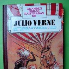 Tebeos: TOMO 2, GRANDES OBRAS ILUSTRADAS DE JULIO VERNE. ED. BRUGUERA 1986.. Lote 179404221