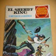 Tebeos: EL SHERIFF KING, Nº 42, EL MISTERIO DE LA DILIGENCIA, ED. BRUGUERA, AÑO 1973, ERCOM. Lote 134573726